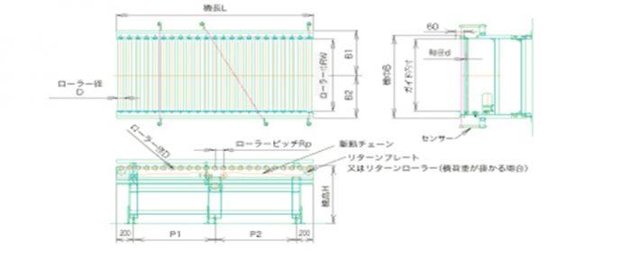 roller_plan01